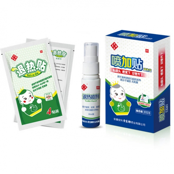 Spray & Patch Fever Relief