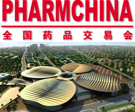 Anke YuLiangQing Attends PharmChina 2018