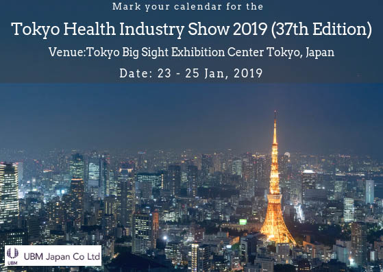 Meet us in Tokyo Health Industry Show 2019 ! (23rd--25th, January,2019)