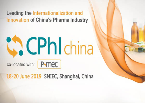 Meet us in CPhI China 2019 ! (18th--20th, June,2019)